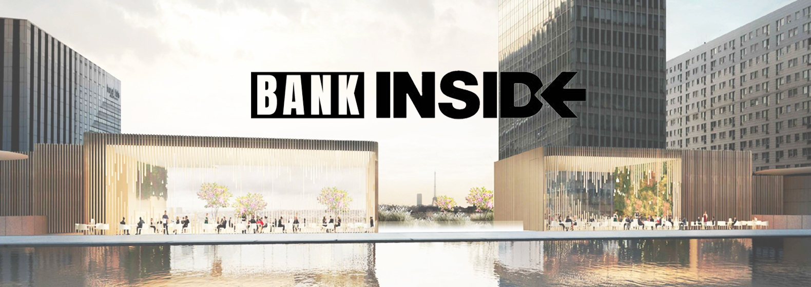 bankinside.jpg